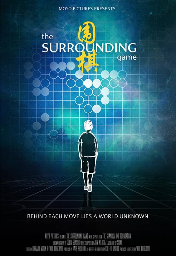The Surrounding Game